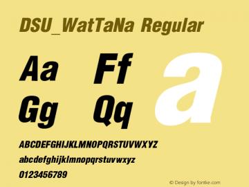 DSU_WatTaNa