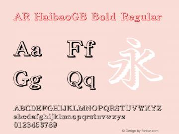 AR HaibaoGB Bold