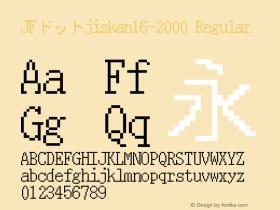 JFドットjiskan16-2000