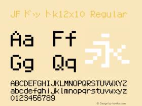 JFドットk12x10