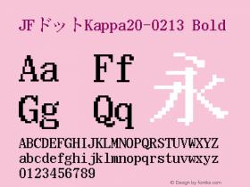 JFドットKappa20-0213