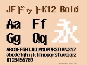 JFドットK12