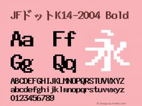 JFドットK14-2004