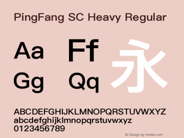 PingFang SC Heavy