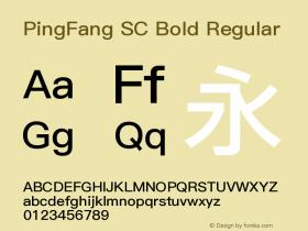 PingFang SC Bold