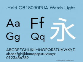 .Heiti GB18030PUA Watch