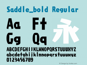 日本雅艺体_フォントワークス字体下载,Fontworks,FOT字体下载(第2页)|フォント ...