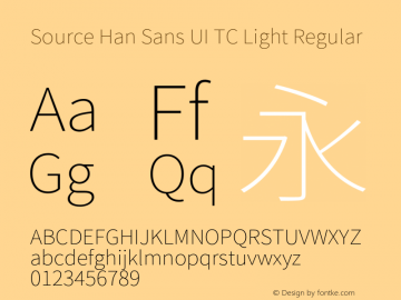 Source Han Sans UI TC Light