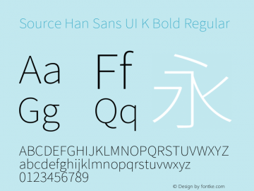 Source Han Sans UI K Bold