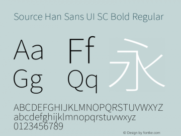 Source Han Sans UI SC Bold