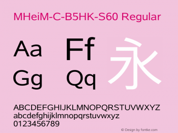 MHeiM-C-B5HK-S60