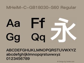MHeiM-C-GB18030-S60