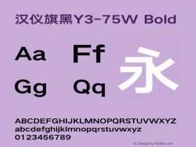 汉仪旗黑Y3-75W