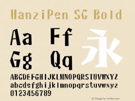 HanziPen SC