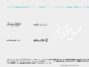 AraSym Ramadan 3