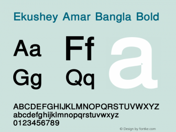 Ekushey Amar Bangla
