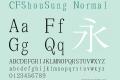 CFShouSung