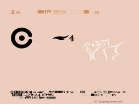 Welsh TV Logos