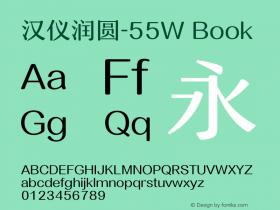 汉仪润圆-55W
