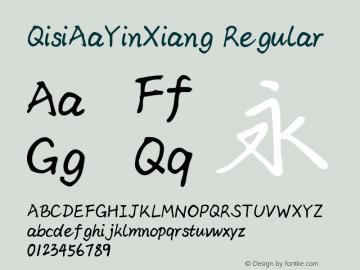QisiAaYinXiang