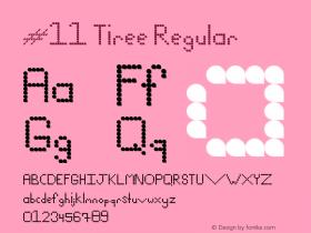 #11 Tiree