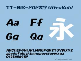 TT-NIS-POP文字