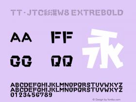 TT-JTC彩滉W8