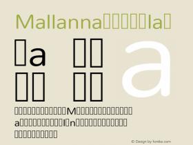 Mallanna