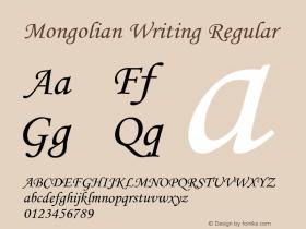 Mongolian Writing