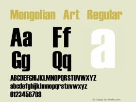 Mongolian Art