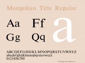 Mongolian Title