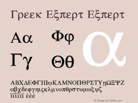 Greek Expert