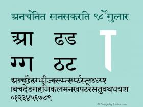 Ancient Sanskrit 98