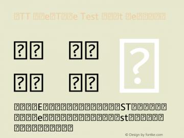 JTT OpenType Test Font