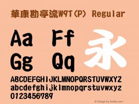 华康勘亭流W9T(P)