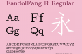 FandolFang R