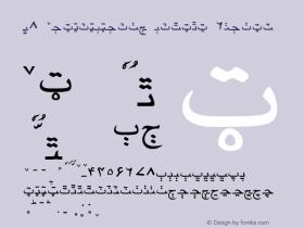 WP ArabicScript Sihafa