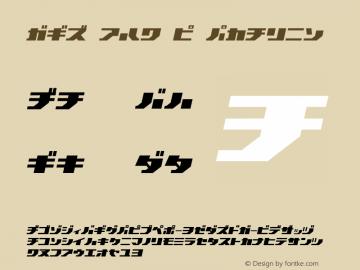 TGR 3.0 J