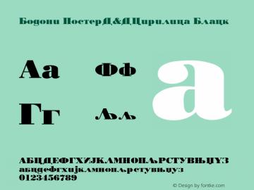 Bodoni PosterD&DCirilica