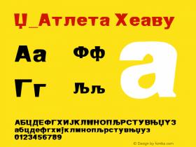 X_Atleta