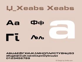 X_Heavy