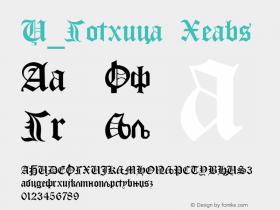 X_Gothica