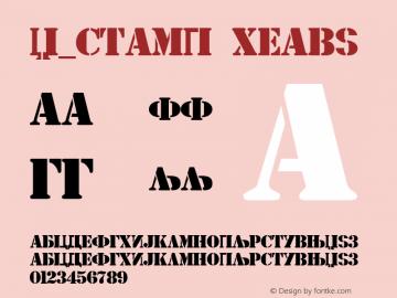X_Stamp