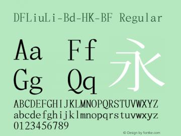 DFLiuLi-Bd-HK-BF