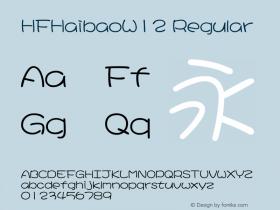 HFHaibaoW12