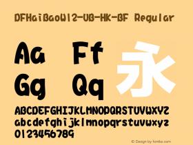 DFHaiBaoW12-UB-HK-BF
