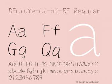 DFLiuYe-Lt-HK-BF