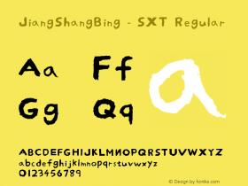 JiangShangBing - SXT