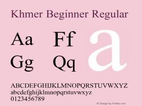 Khmer Beginner