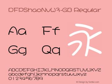DFPShaoNvW3-GB